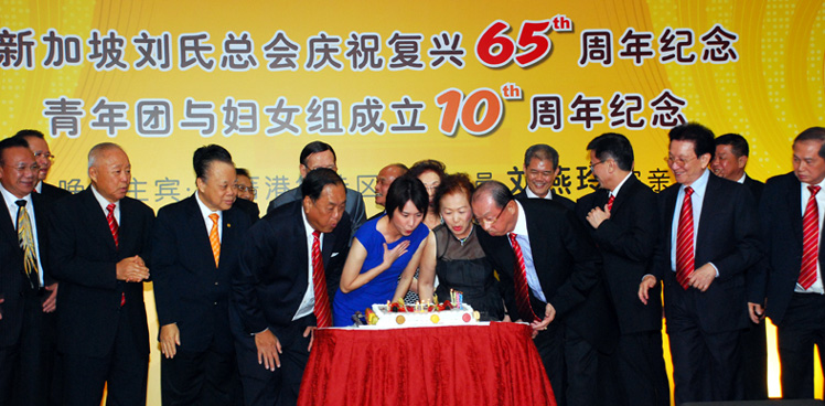 65th Anniversary Cake Cutting